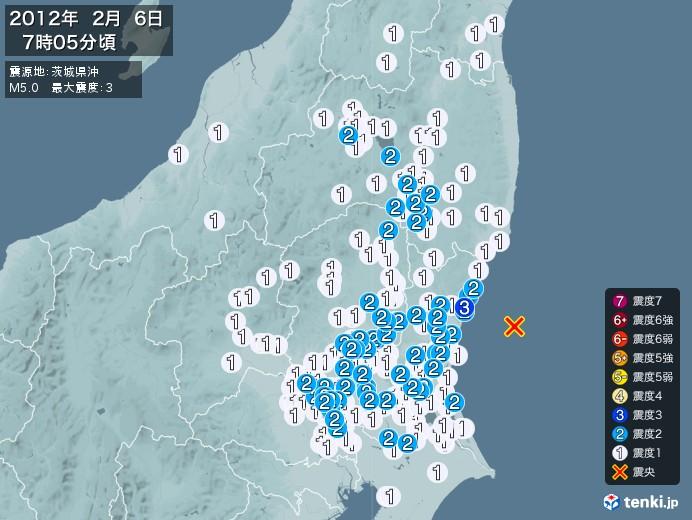 地震情報(2012年02月06日07時05分発生)