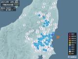 2012年02月06日07時05分頃発生した地震
