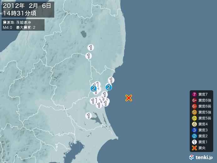 地震情報(2012年02月06日14時31分発生)