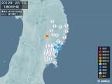2012年02月07日01時06分頃発生した地震