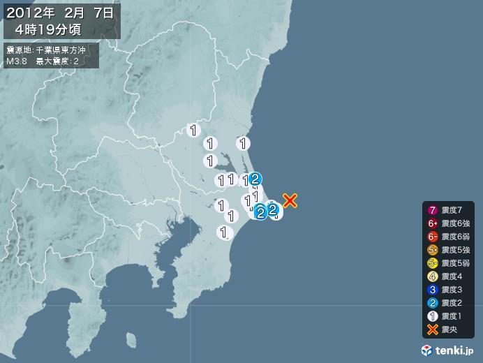 地震情報(2012年02月07日04時19分発生)