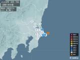 2012年02月07日04時19分頃発生した地震