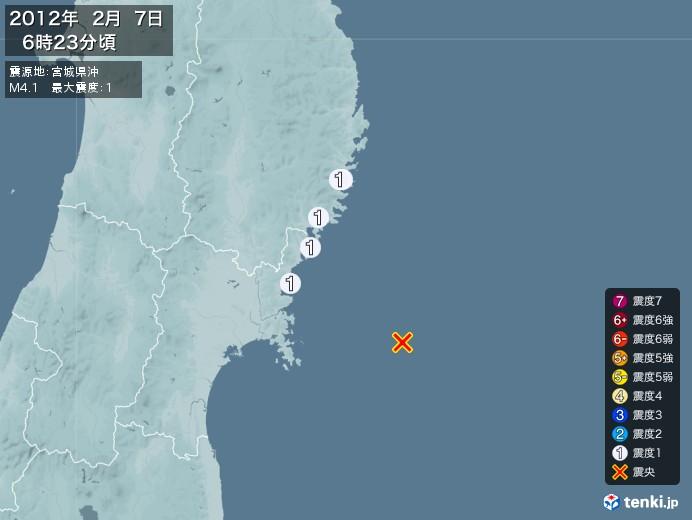 地震情報(2012年02月07日06時23分発生)