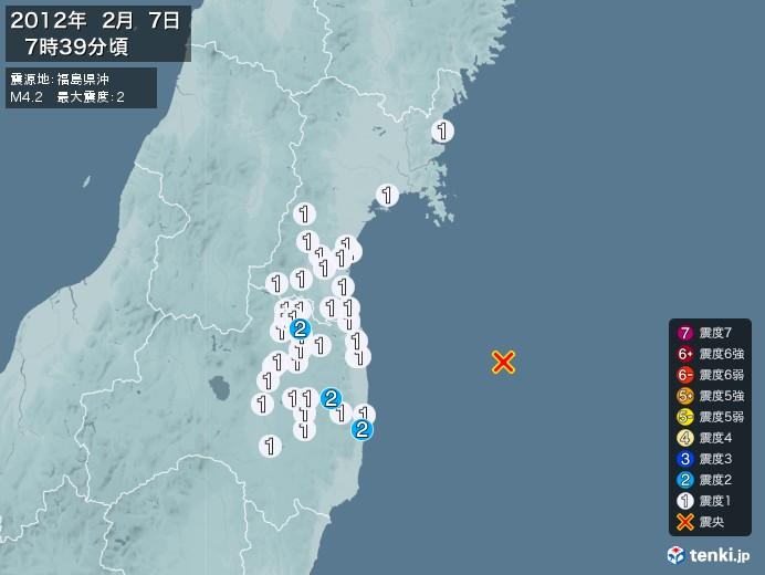 地震情報(2012年02月07日07時39分発生)