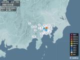 2012年02月07日08時10分頃発生した地震