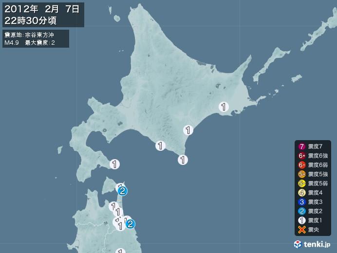 地震情報(2012年02月07日22時30分発生)