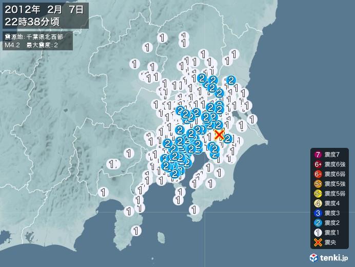 地震情報(2012年02月07日22時38分発生)