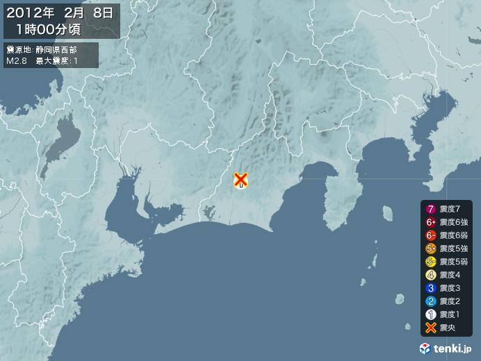 地震情報(2012年02月08日01時00分発生)