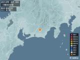 2012年02月08日01時00分頃発生した地震