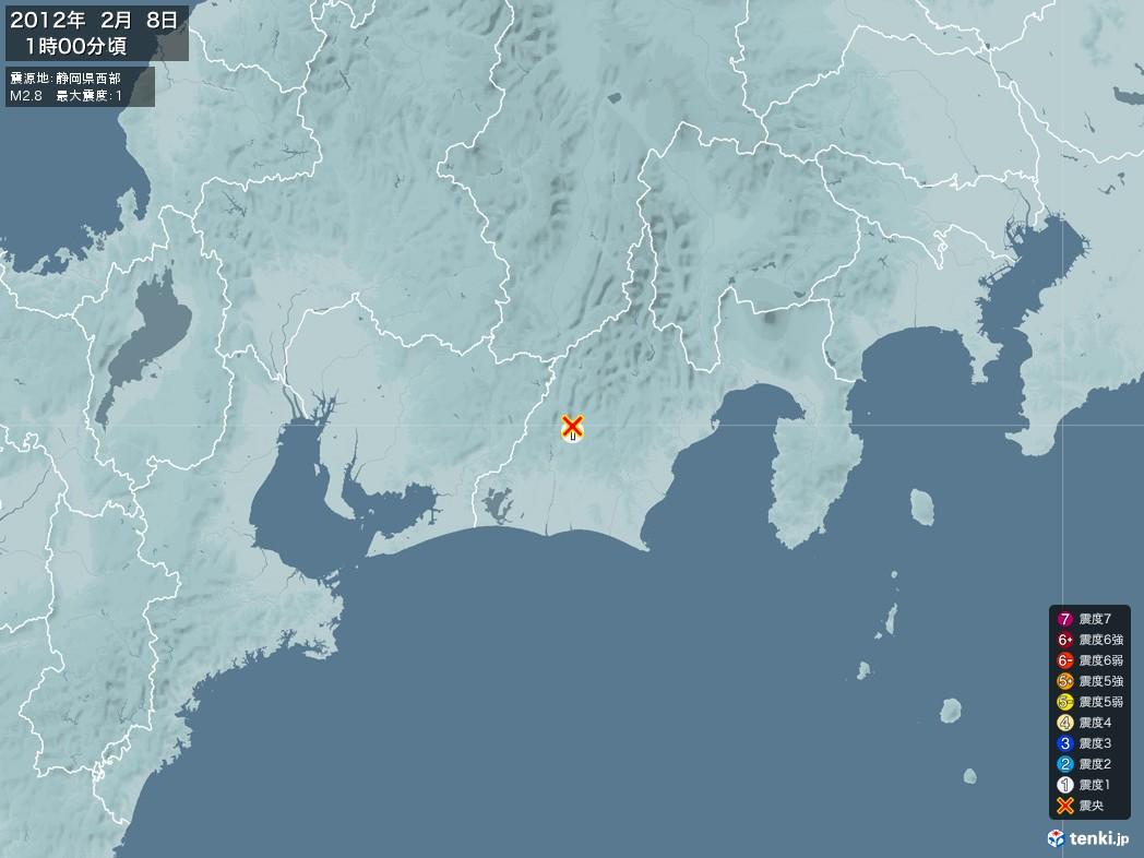地震情報 2012年02月08日 01時00分頃発生 最大震度:1 震源地:静岡県西部(拡大画像)