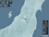2012年02月08日09時57分頃発生した地震