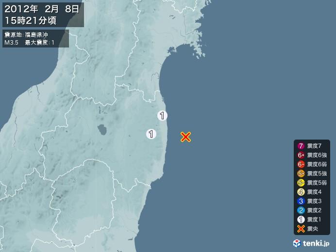 地震情報(2012年02月08日15時21分発生)