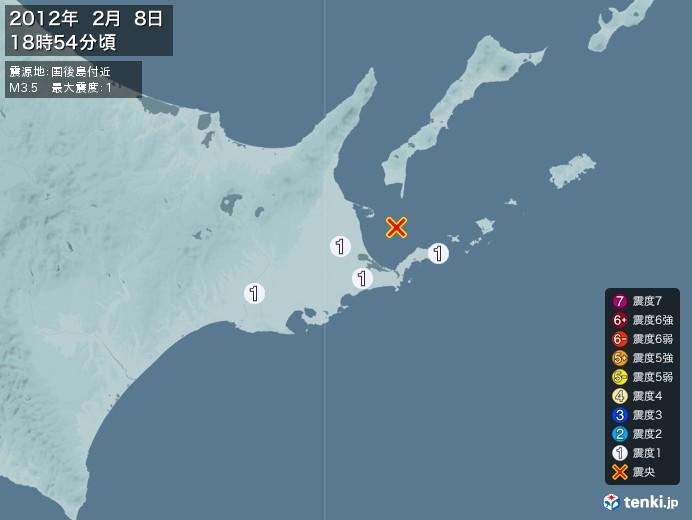 地震情報(2012年02月08日18時54分発生)