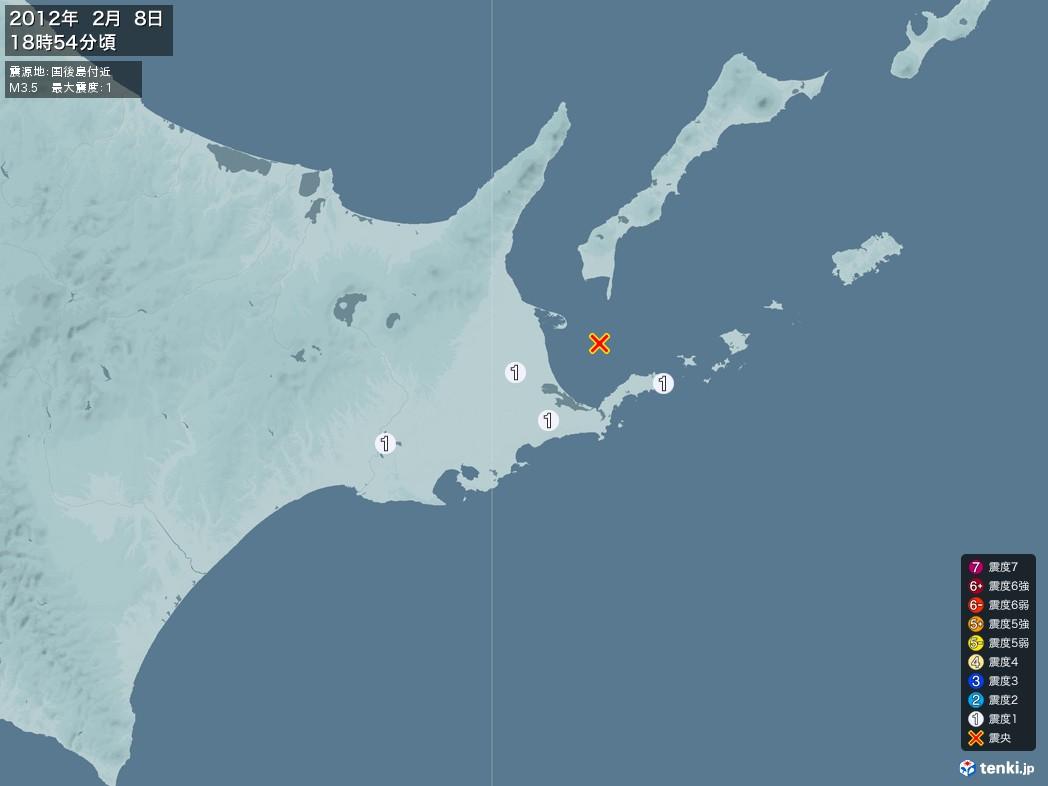 地震情報 2012年02月08日 18時54分頃発生 最大震度:1 震源地:国後島付近(拡大画像)
