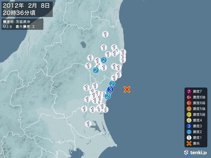 地震情報(2012年02月08日20時36分発生)