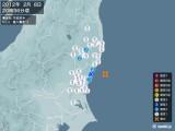 2012年02月08日20時36分頃発生した地震