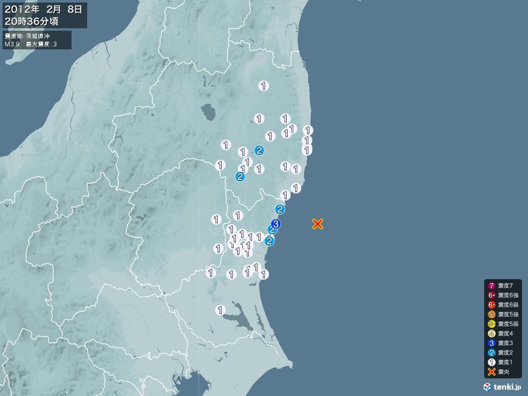 地震情報 2012年02月08日 20時36分頃発生 最大震度:3 震源地:茨城県沖(拡大画像)