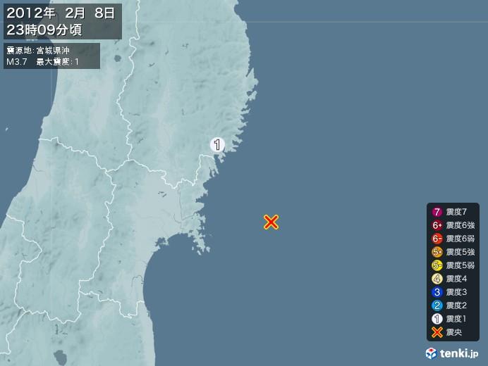 地震情報(2012年02月08日23時09分発生)