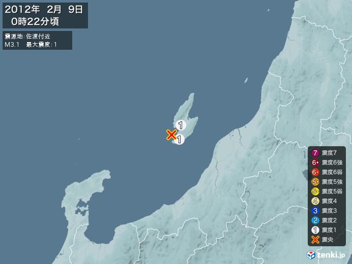 地震情報(2012年02月09日00時22分発生)