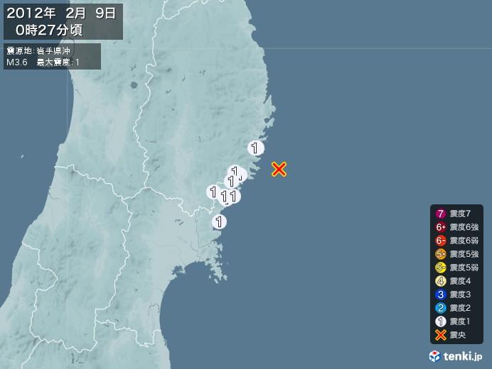 地震情報(2012年02月09日00時27分発生)