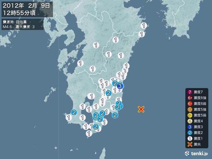 地震情報(2012年02月09日12時55分発生)