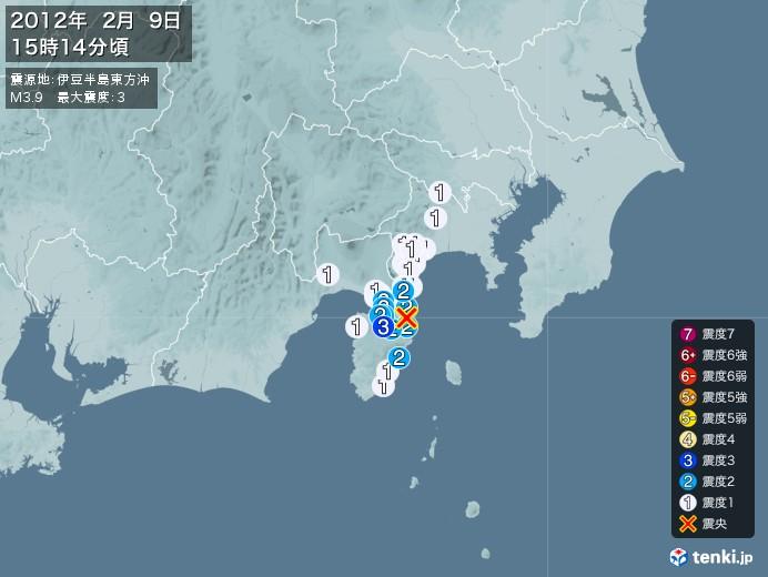 地震情報(2012年02月09日15時14分発生)