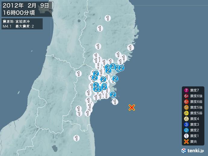 地震情報(2012年02月09日16時00分発生)