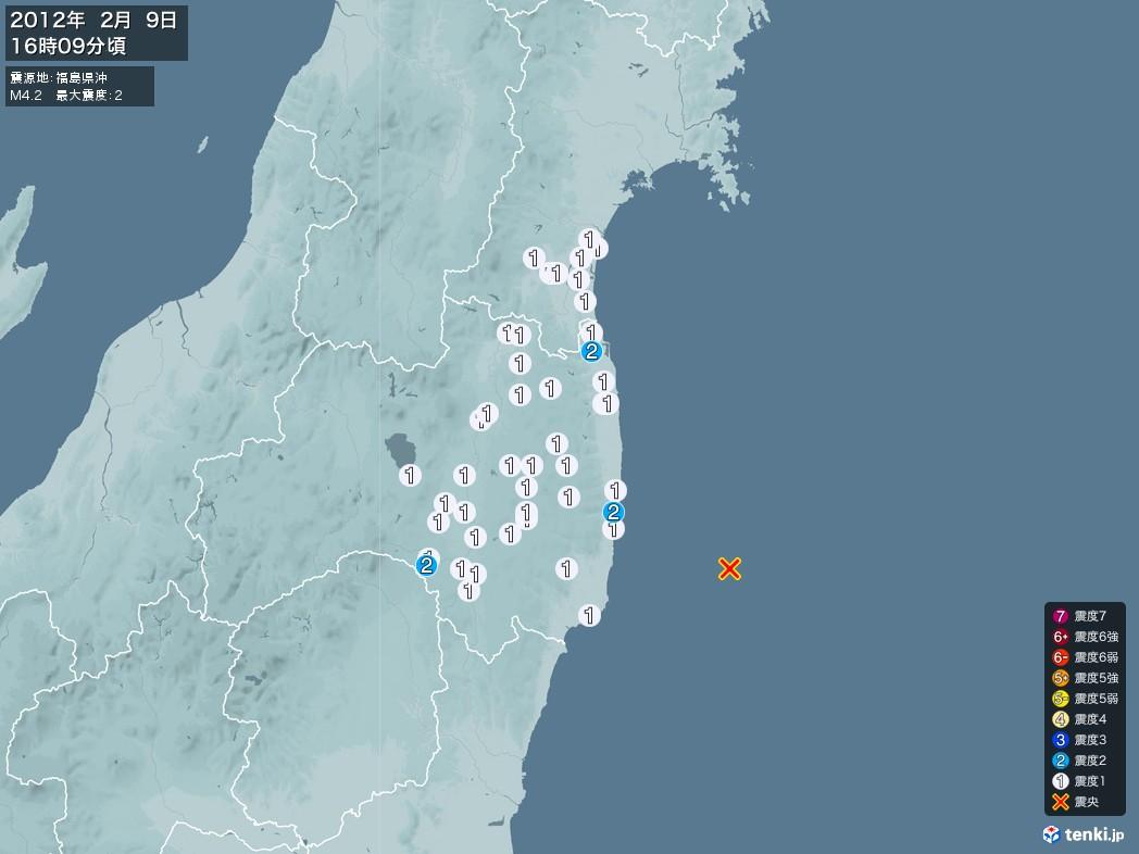 地震情報 2012年02月09日 16時09分頃発生 最大震度:2 震源地:福島県沖(拡大画像)