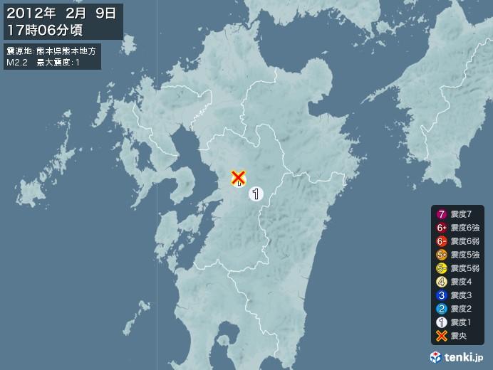 地震情報(2012年02月09日17時06分発生)