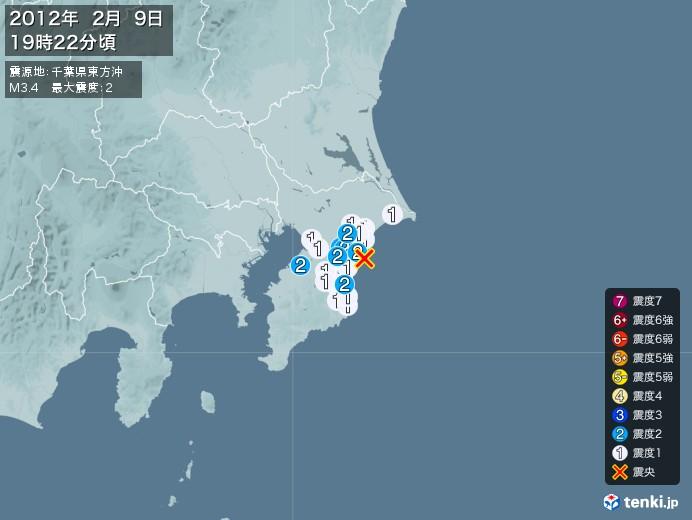 地震情報(2012年02月09日19時22分発生)