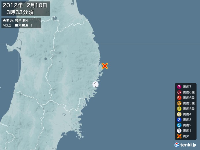地震情報(2012年02月10日03時33分発生)