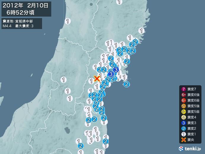 地震情報(2012年02月10日06時52分発生)