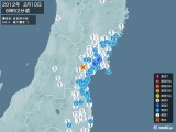 2012年02月10日06時52分頃発生した地震