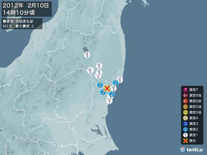 地震情報(2012年02月10日14時10分発生)