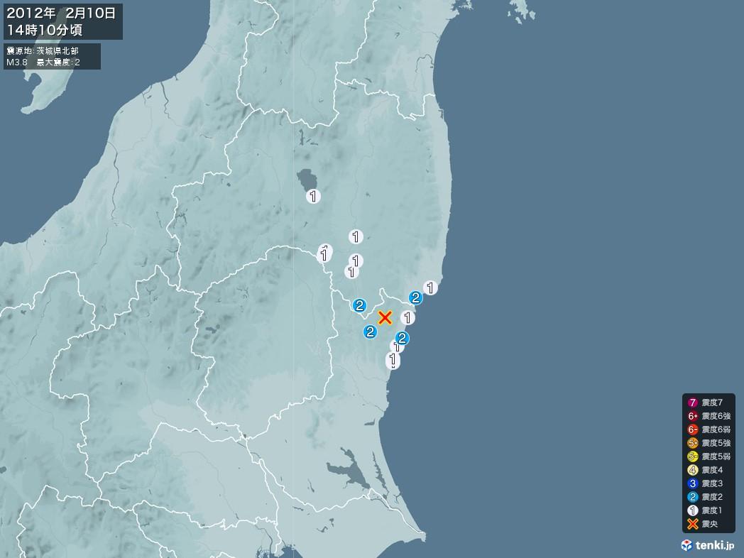 地震情報 2012年02月10日 14時10分頃発生 最大震度:2 震源地:茨城県北部(拡大画像)