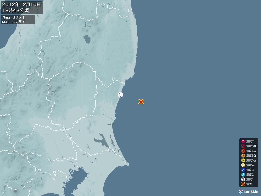 地震情報 2012年02月10日 18時43分頃発生 最大震度:1 震源地:茨城県沖(拡大画像)