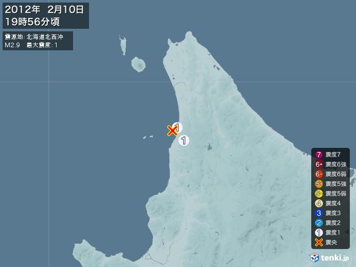 地震情報(2012年02月10日19時56分発生)