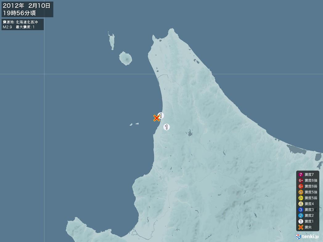 地震情報 2012年02月10日 19時56分頃発生 最大震度:1 震源地:北海道北西沖(拡大画像)