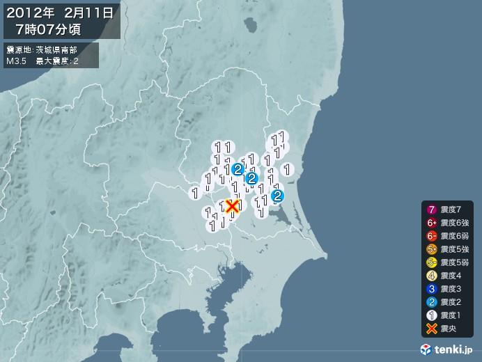 地震情報(2012年02月11日07時07分発生)