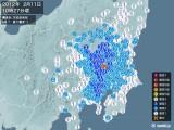 2012年02月11日10時27分頃発生した地震