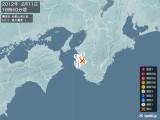 2012年02月11日18時40分頃発生した地震