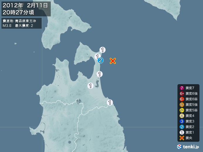 地震情報(2012年02月11日20時27分発生)