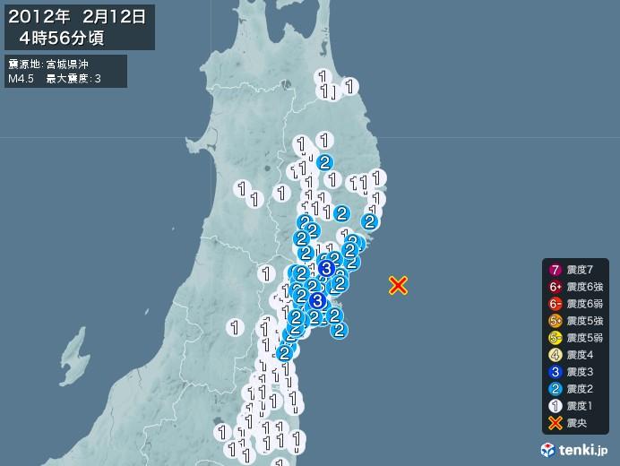地震情報(2012年02月12日04時56分発生)