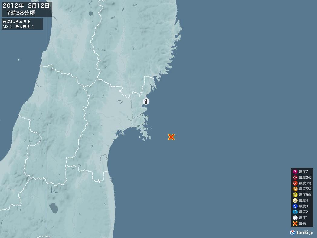 地震情報 2012年02月12日 07時38分頃発生 最大震度:1 震源地:宮城県沖(拡大画像)