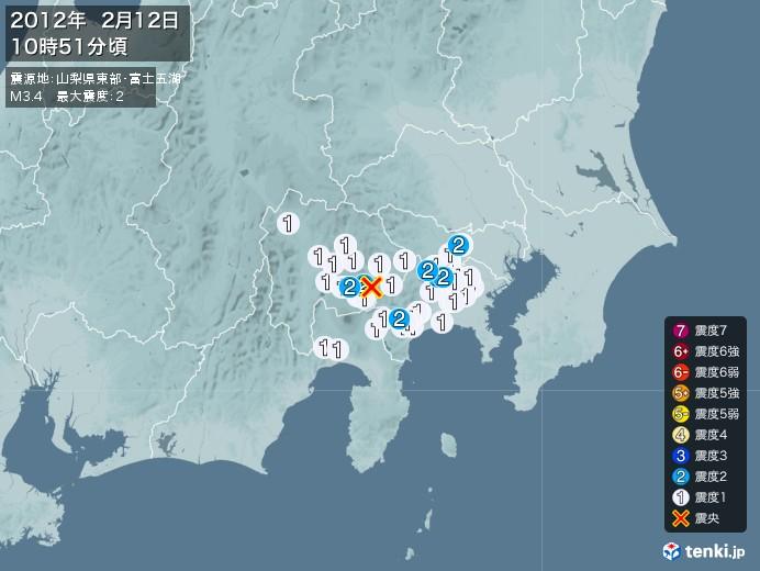 地震情報(2012年02月12日10時51分発生)