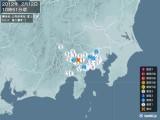 2012年02月12日10時51分頃発生した地震