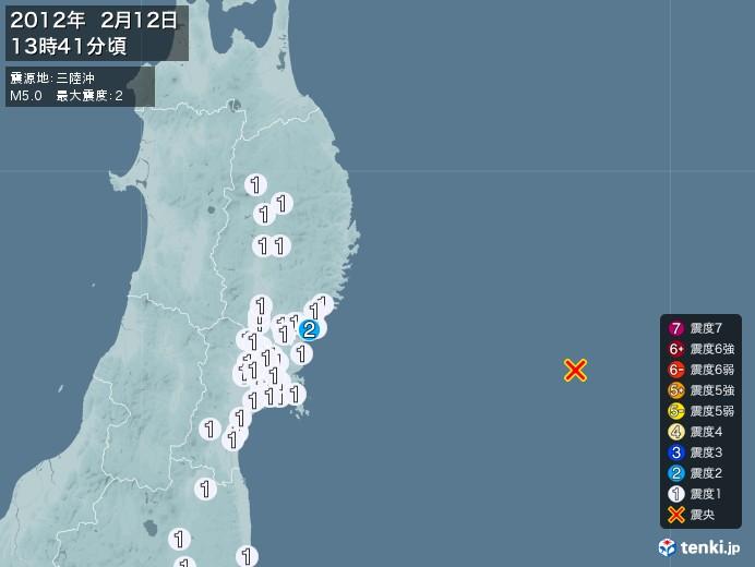 地震情報(2012年02月12日13時41分発生)