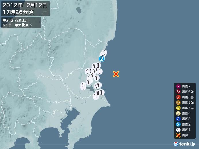 地震情報(2012年02月12日17時26分発生)