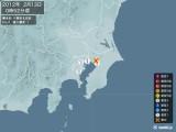 2012年02月13日00時52分頃発生した地震