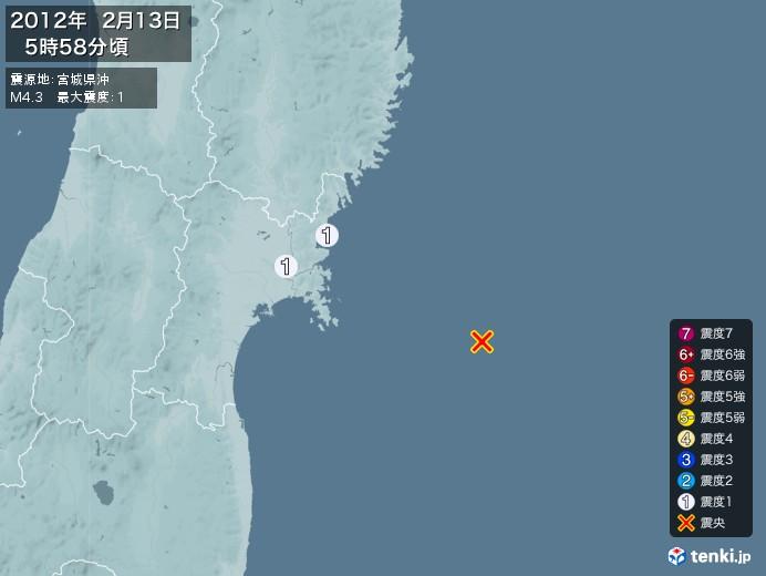地震情報(2012年02月13日05時58分発生)